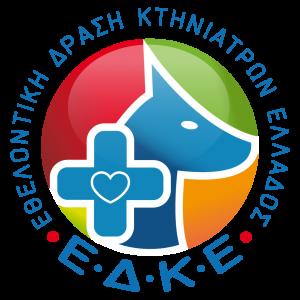 Λογότυπο ΕΔΚΕ