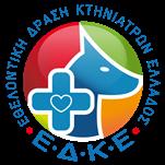 Εθελοντική Δράση Κτηνιάτρων Ελλάδος