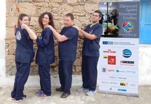 Αποστολή στην Κάσο της ΕΔΚΕ 2015