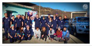 Αποστολή ΕΔΚΕ στα Γρεβενά (17-18/12/2016)